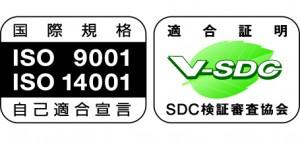 ISO9001&ISO14001横名刺版
