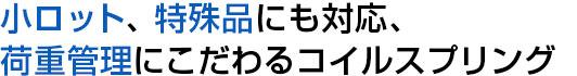 top_content_subtitle